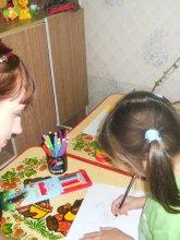 Совместная деятельность педагога-психолога с родителями детей-подготовишек