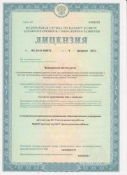 Нормативно-правовая документация
