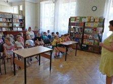Весёлая экскурсия в Центральную детскую библиотеку