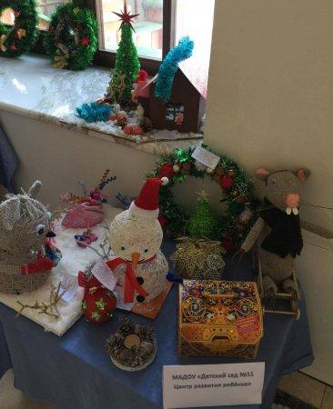 МАДОУ «Детский сад №11 Центр развития ребёнка» принял участие в благотворительной ярмарке «Рождественский дар»