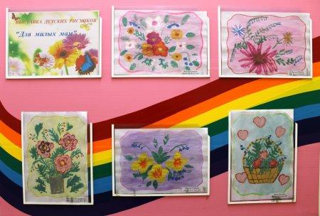 """Выставка детских рисунков """"Для милых мам"""""""