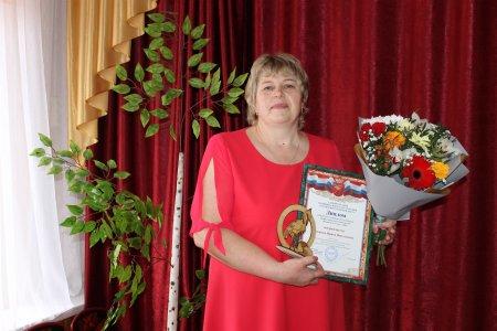 Поздравляем победителя конкурса «Воспитатель года - 2020»