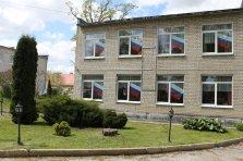 Региональная акция «Российский флаг в Вашем окне»