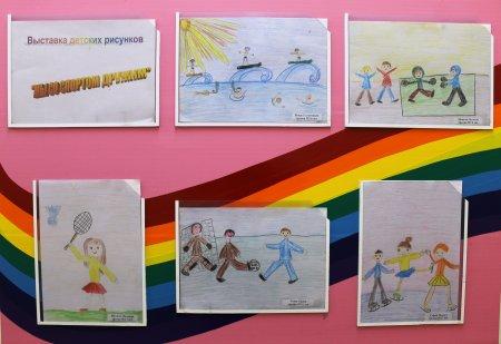"""Выставка детских рисунков """"Мы со спортом дружим!"""""""