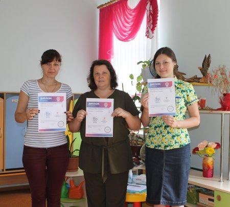 Большой Фестиваль дошкольного образования «Воспитатели России»